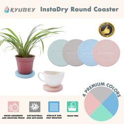 Kyubey InstaDry Round Coaster