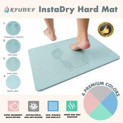 Kyubey InstaDry Hard Mat
