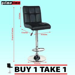 Primetime 360 degree Swivel, Adjustable Height Mid Back Bar Chair BUY ONE TAKE ONE