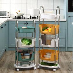 Multifunctional Movable Storage Shelf 4 Layers