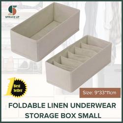 Shimoyama Fabric Storage Box (Small with grid)
