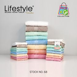 """Lifestyle by Canadian Towel Pick N' Go #68 Pack of 2 Bath 24""""x48"""""""