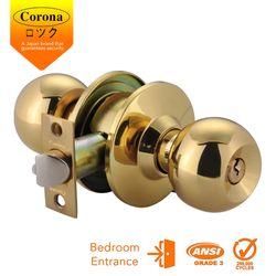 Corona Cylindrical Entrance Keyed Lock (Polished Brass)