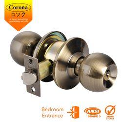 Corona Cylindrical Entrance Keyed Lock (Antique Brass)