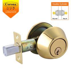Corona Deadbolt Double Lock (Polished Brass)
