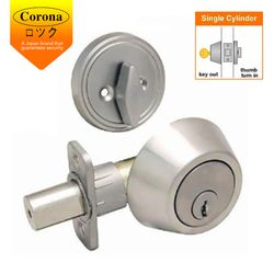 Corona Deadbolt Single Lock (Stainless Steel)