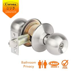 Corona Cylindrical Privacy Keyless Bathroom Lock (Stainless Steel)