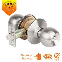 Corona Cylindrical Entrance Keyed Lock (Stainless Steel)