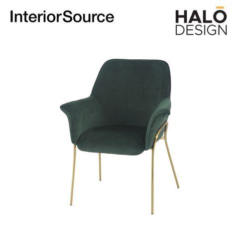 Halo Design Athena Dining Chair Velvet Fabric Cover Golden Brushed legs - Dark Green (Set of 4)