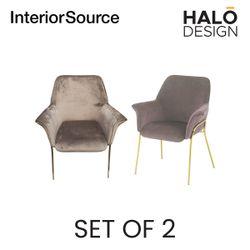 Halo Design Athena Dining Chair Velvet Finished  Golden Brushed legs Light Brown (Set of 2)