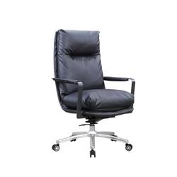 Liam Boss Chair
