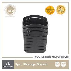 NEST DESIGN LAB Premium Durable Storage Basket 7 L 3pc Set  26 x 17.5 x 16.5 cm Amazing Gift Idea For Any Occasion!