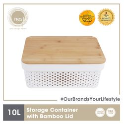 NEST DESIGN LAB Premium  Durable Storage Container w/ Bamboo Lid 10 L 35.5 x 26.5 x 14 cm Amazing Gift Idea For Any Occasion!