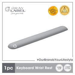GRAY LABEL Premium Wrist Rest Memory Foam Amazing Stationery Supplies For Office