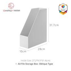 Shimoyama Office File Box Vertical File Box