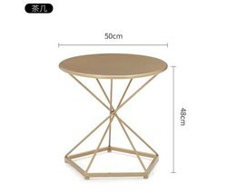 Kitchen Plus Nordic Style Hunter Side Table