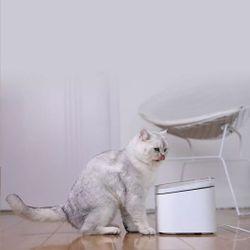 Mijia Pet Water Dispenser