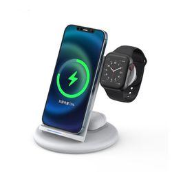 Wiwu Wireless Charger Version II