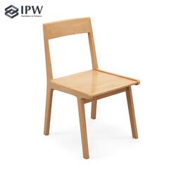 Manabu Chair PRE ORDER