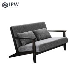 Sari Sofa Chair 2S PRE ORDER