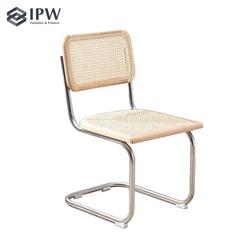 Marcel Armless Chair PRE ORDER