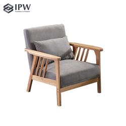 Nami Sofa Chair 1S PRE ORDER