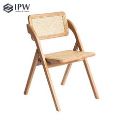Pierre Folding Chair PRE ORDER