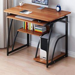 Modern Minimalist Metal Frame Computer Table 70x40x71 cm