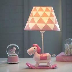 Keleth Kids Pony Lamp