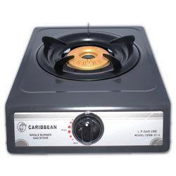 Single Burner Gas Stove CESB-2010