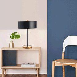 Greger Modern Shade Table Lamp