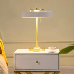 Hrefna Modern Table Lamp