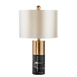 Aaren Gold x Marble Base Table Lamp