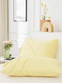 Pershella Premium Bamboo Pillowcases Set of 2 (Yellow)