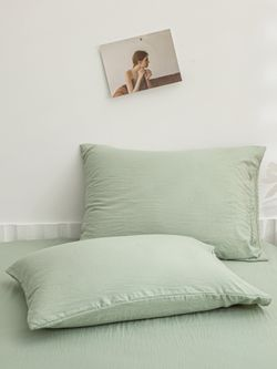 Pershella 100%  Polyester Pillowcases Set 2