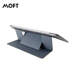 MOFT AIR-FLOW LAPTOP STAND