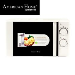 American Home AMW-25 Microwave Oven 20 L