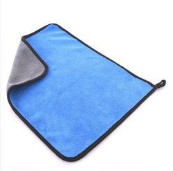 Dry n' Lite Microfiber Car Towel